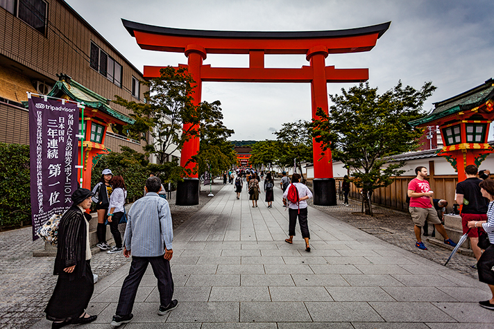 Kyoto2_1_article