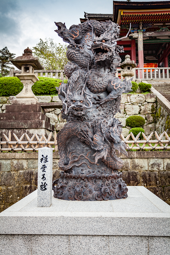 Kyoto3_4_article